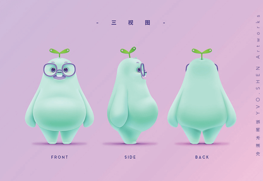 Character Design Example 13