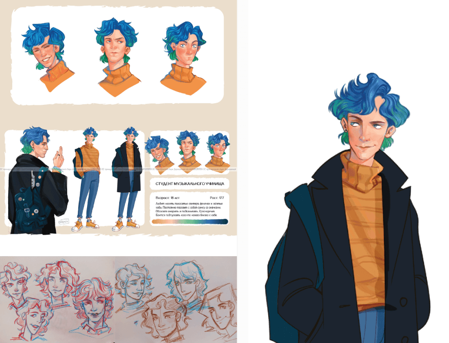 Character Design Example 19